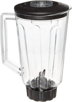 6126-Hbb908 44 Oz Polycarbonate Container For Model Hbb908