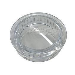 Hamilton Beach 280023801 blender jar lid center fill cap.