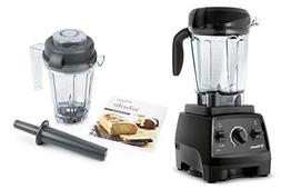 Vitamix 7500 Blender with Low Profile Jar, 2.2 HP Motor, AND