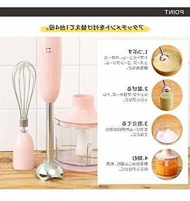 BRUNO multi stick blender BOE034 Japan kitchen tool