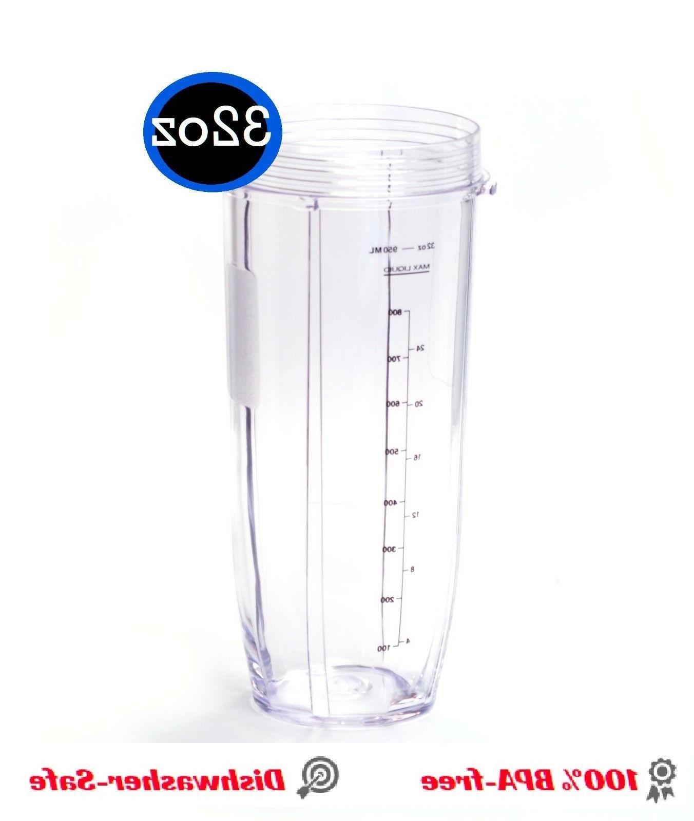 Nutri Ninja 32 Oz. Large Mixing Cup Premium Replacement Part